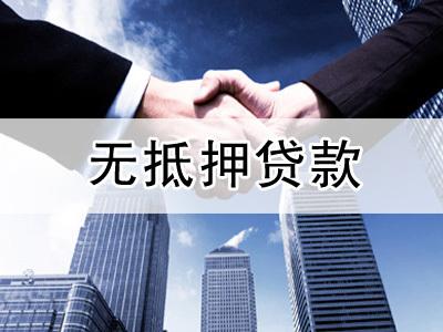 我想在银行贷款_成都抵押贷款哪家银行好